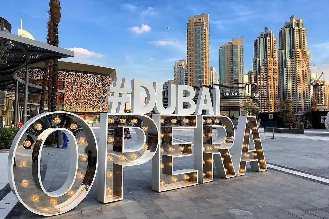 """Dubaj i Adu Dhabi (ZEA) – Dubai Opera – balet """"Jezioro Łabędzie"""", 23-27.10.2018"""